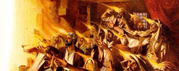L'Effusione o Battesimo nello Spirito Santo